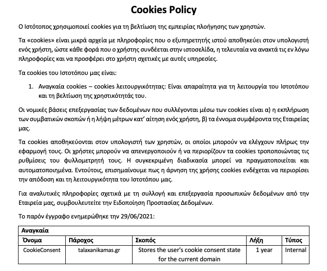 cookiepolicy